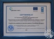 """Проект ЕС-ПРООН """"Содействие развитию на местном уровне в Республике Беларусь"""""""